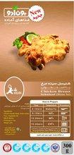 chicken breast schitzel with bone