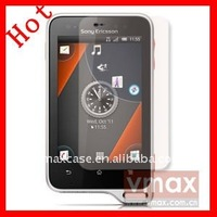 Promote privacy screen protector for Sony Ericsson Xperia active