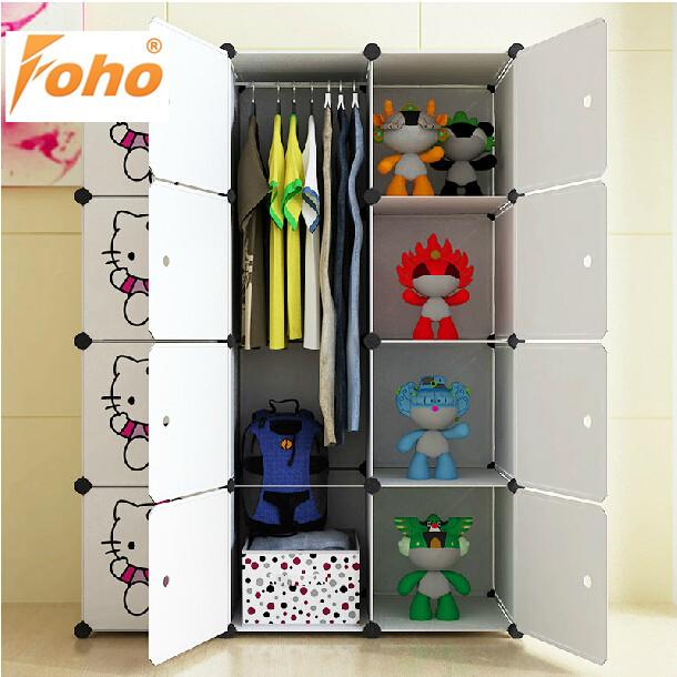 Ikea mobili camera da letto armadio a buon mercato di plastica ...