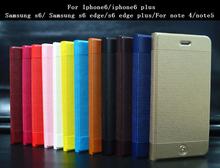 Flip Wallet Case For Samsung note4 ,black Flip Wallet Case Book Stand Cover
