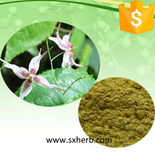 Trade assurance herbal medicine to enlarge penis epimedium pills