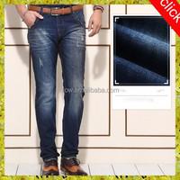Men latest brand design denim jeans pants for men , men jeans push jean