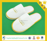 unisex men cheap bedroom slipper washable