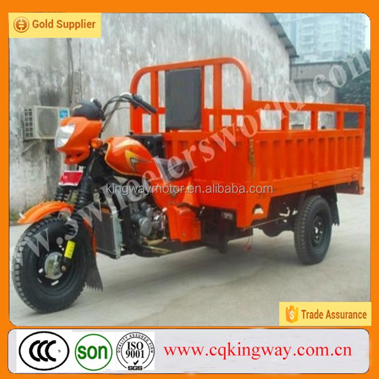 Alibaba Website Chongqing Kingway Brand Trike Chopper Three Wheel Motorcycle for sale