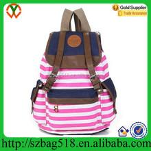 Super Cute Stripe 4 Colors Unisex Fashionable Canvas School Bag for Girls Boys Studen