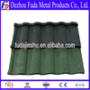 color roof tile price/stone coated steel roof tile