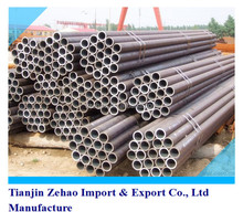 Used Seamless Steel Pipe for Sale