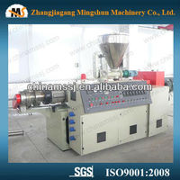 attractive prices waste plastic PVC granules making machine with good quality