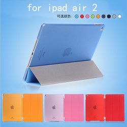 For iPad smart cover, for ipad air 2 magnetic smart cover