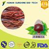 Medical product Radix salviae milliorrhizae P.E. powder Tanshinone IIA