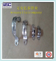16mm metal conduit clamp for emt wire tube