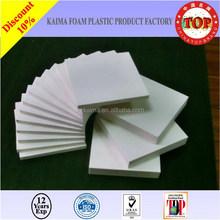 Super quality factory direct non-toxic pvc rigid foam sheet black,reinforced pvc sheet