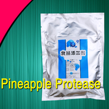 Pure natural powder plant enzyme 2400gdu protease pineapple extract