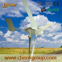 600W home use horizontal wind generator system, wind turbine carbon fiber wind turbine blade