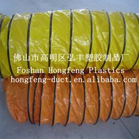 orange and bellmouth flexible ventilation ducting