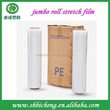 lldpe stretch film jumbo roll 23micronx50cm wrap plastic film jumbo roll