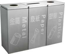 MAX-HB14 Good Quality Stainless Steel Metal Waste Containers