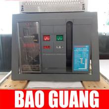 smart intelligent universal 11kv air circuit breaker