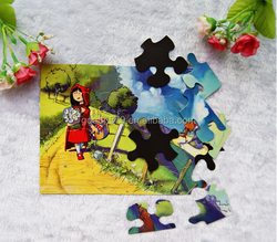 Animal Puzzle magnet