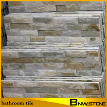 China building material high quality natural stone