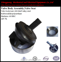 API standard valve body assembly ,valve seat for mud pump part