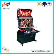 Popular Frame machine/discount low price fighting frame game machine