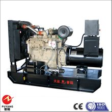 CE approved China water cooled 100kw silent backup power generator powered by Cummins engine