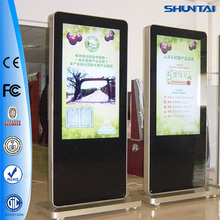 High resolution 65 inch Industrial monitor