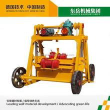 small scale industry brick machine