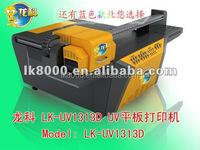 UV1313 factory low price UV flatbed printer floor tile 3D printing machine