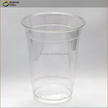 high quality plastic cup, disposable beverage cup, DONGSU brand,disposable tableware,manufactured