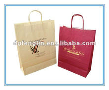 New Design Color Printed Shopping Gift Paper Bag With Rope Handles