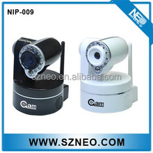 indoor wifi camera two way audio Pan/tilt wireless p2p mini ip camera with IR cut nightvision up to 20m patened by NEO Coolcam