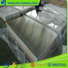 China high quality polished aluminium sheet ( Manufacturer )