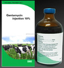 /product-gs/gmp-certified-cvp-4-5-10-gentamycin-sulfate-injection-60169440604.html