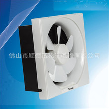 6 8 10 /12 home plastic ceiling mounted exhaust fan