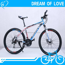 SWORD 24'' 26'' low price & good quality mountain bike with aluminium frame 6061wholesale on Alibaba