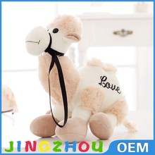 Customize Different Colour Stuffed Camel Toys, Plush Camel Toys, Plush Toy Camel
