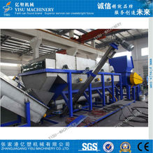 PE/PP film recycling line/washing line