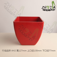 AH-1 HIGH-Quality bamboo fiber garden decoration pots