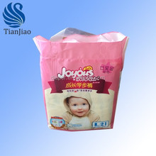 Top quality baby pull up diapers,disposable baby pull up diapers,adult baby pull up diapers