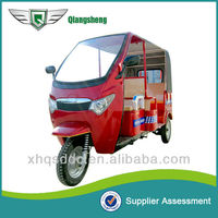 2014 hot sell indian market electric passenger tricycle