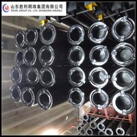 High-efficiency drill pipe range 2