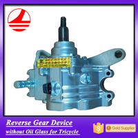 Chongqing export quality 3 wheel reverse gear box for motorcycle