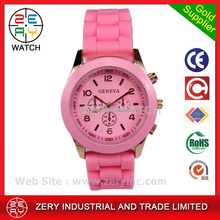 R0452 ZERY hot product cheap hand watch, silicone cheap children watch