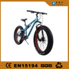 kids used dirt bike bicycle engines for sale