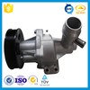 Brand New Replacement Auto Water Pump for Buick Encore