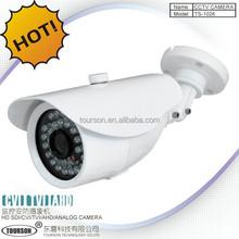 TS-1025H7 Sony 700tvl waterproof ir cctv video security camera