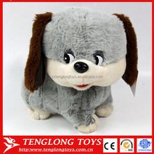 latest cuddly big face plush dog