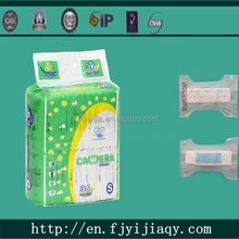 Baby Products Cute Baby Nappy Disposable Baby Diapers Manufacturer